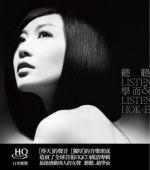 【絕版名片】趙學而:聽聽 (HQCD) (線上試聽)