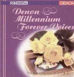 山口淑子(李香蘭):心曲<br>Denon Millennium Forever Voices