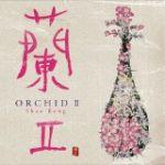 【平和之月】蘭 II/邵容<br>ORCHID II / SHAO RONG