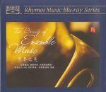 重奏之美(藍光版 CD)<br>The Beauty of Ensemble Music<br>( 線上試聽 )
