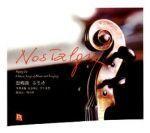 呂思清 / 思鄉曲 ( CD版 )<BR>Nostalgia. Siqing Lu<br>(線上試聽)