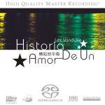 情陷地中海 : 經典拉丁吉他演奏 (雙層 SACD)<br>Lex Vandyke / Historia De Un Amor