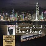 情迷夜香港(24K金CD)<br>Robert Bonfiglio : Harmonica Sound of Hong Kong
