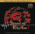 響宴( 雙層 SACD )<br>Sound of Rhythm: The Best Chinese Music For The World