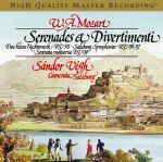 莫札特:弦樂小夜曲與嬉遊曲(180 克 LP)<br>桑多‧微 指揮 薩爾茲堡莫札特管弦樂團<br>Mozart: Serenades & Divertimenti<br>Camerata Salzburg, Sandor Vegh