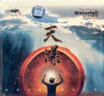 天瀑 <br>The Drums of Jiangzhou - The Heaven Waterfall